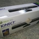 Kinect - сенсор для MS Xbox 360, Новосибирск