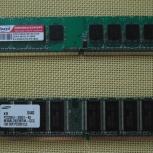 Оперативная память DDR 1Gb, Новосибирск