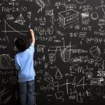 Помощь школьникам и студентам с математикой, Новосибирск