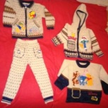 Детские тёплые кофты, Новосибирск