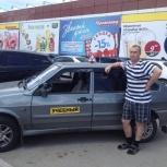 Уроки вождения на ВАЗ 2114 мкпп. Автоинструктор, Новосибирск