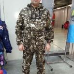 костюм лето камуфляж, Новосибирск