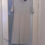 Продам платье европейского бренда PASSPORT (Германия), Новосибирск