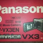 Видеокамера Panasonic, Новосибирск