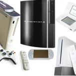 Покупаю игровые приставки - PlayStation, Vita, Xbox, Wii, Новосибирск