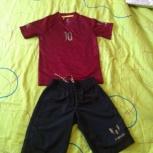 Одежда для юного футболиста!, Новосибирск