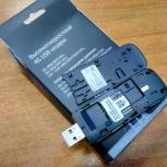 3G/ 4G модем для всех операторов, Huawei E3372H, Новосибирск