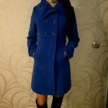Синее пальто, Новосибирск