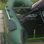 Продам лодку Чирок 285Т и лодочный мотор Troll 2.5, Новосибирск
