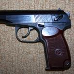 Продам сигнальный пистолет Макарова, Новосибирск
