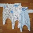 Одежда на мальчика р-р 62 пакетом, Новосибирск
