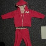 Продам костюм для девочки, Новосибирск