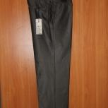 брюки мужские 48 р-р, Новосибирск