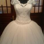 Прекрасное свадебное платье, Новосибирск