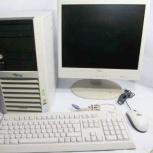 Системный блок с LCD монитором, Новосибирск
