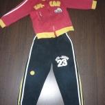 Спортивный костюм 100-106 см, Новосибирск