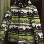 Продам куртку теплую, Новосибирск