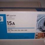 Продам Картридж HP Laser Jet C7115A 15A (Новый), Новосибирск