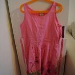 Платье розовое, х/б, Новосибирск