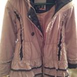 Осеннее пальто, Новосибирск