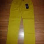 Яркие джинсы Mano Kids, Новосибирск