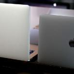 Продать MacBook? Купим Ваш Apple Macbook на выгодных условиях, Новосибирск