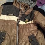 для мальчика курточка на рост 112-120, Новосибирск