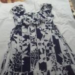 Платье для кормящих мам, Новосибирск