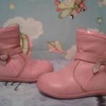 Продам сапожки розовые для девочки фирмы Мичи, Новосибирск