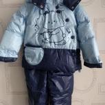 Зимний костюм в отличном состоянии, Новосибирск