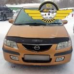 Аренда авто. Выкуп. Экономичный 7-ми местный Mazda Premacy 2001 г.в., Новосибирск