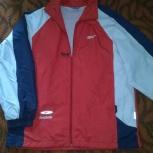 Куртка-олимпийка REEBOK муж., Новосибирск