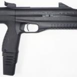"""Пневматический пистолет МР-661 КС """"Дрозд"""", Новосибирск"""