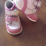Обувь б/у для девочки 1-2 года, Новосибирск