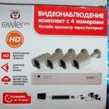 Установка комплектов видеонаблюдения, Новосибирск