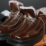 """Ботинки зимние, новые. """"Walrus"""" 48 размер, Новосибирск"""