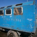 Продам будку-вагончик, Новосибирск