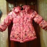Продам зимнюю курточку на девочку, Новосибирск