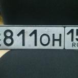 Найден номер, Новосибирск