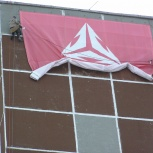 Баннера, вывески, растяжки. Дизайн рекламы, Новосибирск