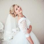 Свадебный образ (прическа + макияж), Новосибирск