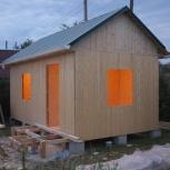 Недорогой качественный дом для дачи (дачный дом) под ключ!, Новосибирск