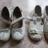 Туфли /сандали, Новосибирск
