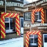 Воздушные шарики для любых праздников, Новосибирск