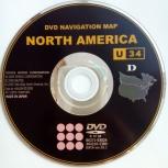 Загрузочный диск для MAP OEM Toyota США / Канада, Новосибирск