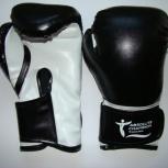 Боксёрские перчатки Абсолютный чемпион, Новосибирск