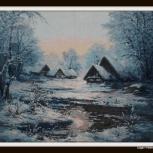 """Вышитая картина """"Зимушка-зима"""", Новосибирск"""