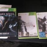 Продам лицензионные диски Xbox 360, Новосибирск