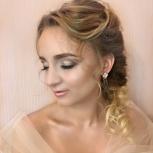 Свадебный образ, Новосибирск