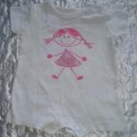 Продам детский комбинезон-песочник, Новосибирск